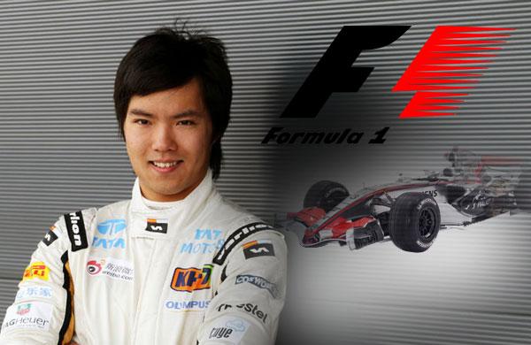 formula-1-deal